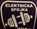 Elektrická spojka 2014